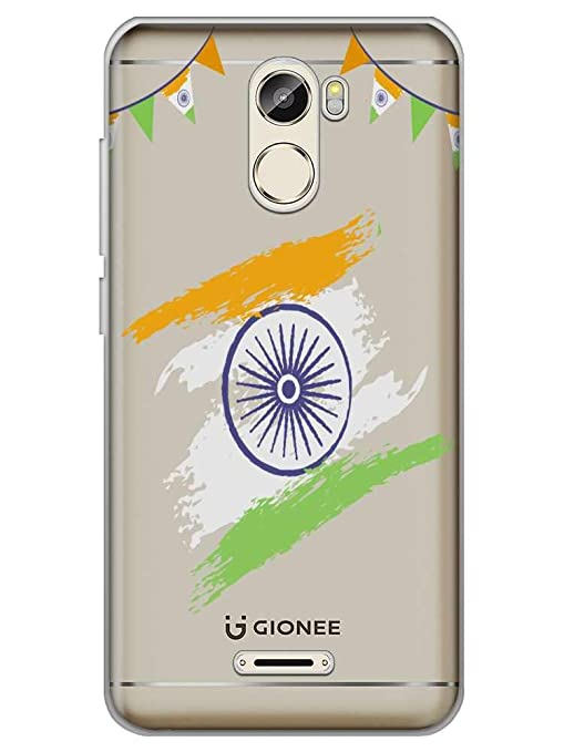 timeless design d2011 376d1 GUBAREY gionee x1 Printed Back Cover: Amazon.in: Electronics
