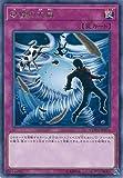 遊戯王カード COTD-JP076 砂塵の大嵐(レア)遊戯王VRAINS [CODE OF THE DUELIST]
