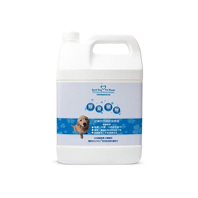 Good Boy mascota casa antibacteriano a las manchas y olor ...