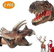 JoltMemori Dinosaur Toys for Kids Soft Dinosaur Hand Puppet Great Christmas Gifts for Teen Boys