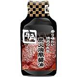 フードレーベル 牛角 香り味わい焼肉のたれ 炭火焼風醤油 200g×3個