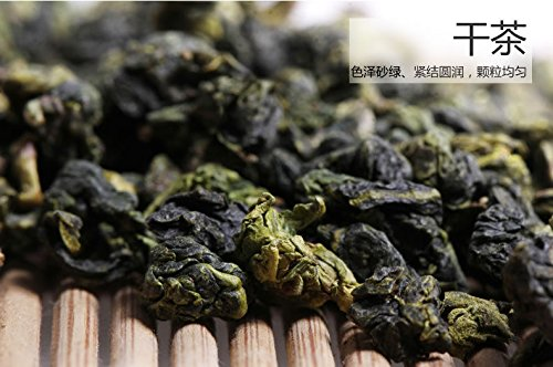 Bama tea Anxi Tieguanying tea Qingxiang tea Chinese Oolong tea 500g八马茶业 茶叶 安溪铁观音 by Yichang Yaxian Food LTD.