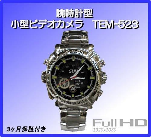 国内発送 腕時計型ビデオカメラ TEM-523 Full HD 暗視機能付き 8GBメモリー内蔵 小型カメラ カモフラージュカメラ スパイカメラ   B00YOIL3J6, ハワイ専門店 アロハマーケット:846e4e64 --- a0267596.xsph.ru