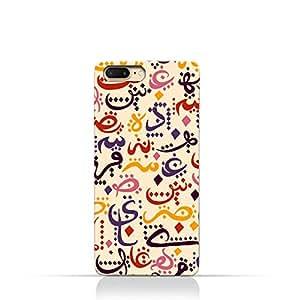 AMC Design Cover for Apple iPhone 8 Plus - Multi Color