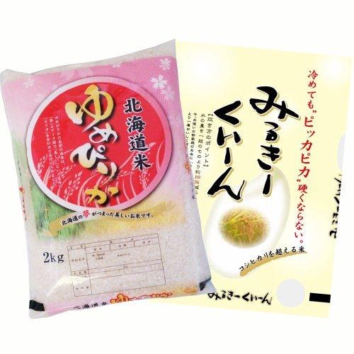 北海道産ゆめぴりか2kg×茨城県産ミルキークイーン2kg 食べ比べセット 平成29年産