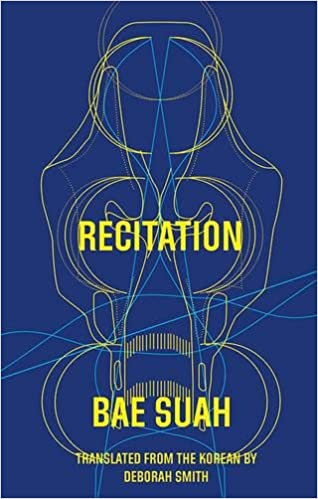 Recitation by Bae Suah cover art, blue background with yellow line drawing