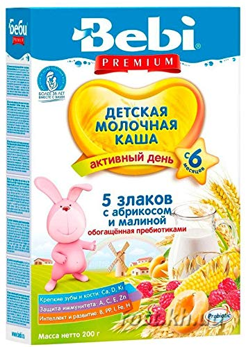 Bebi Milk Cereal for Babies 5 Cereals Apricot with Raspberries from 6 months 7oz/200g from Europe by Bebi