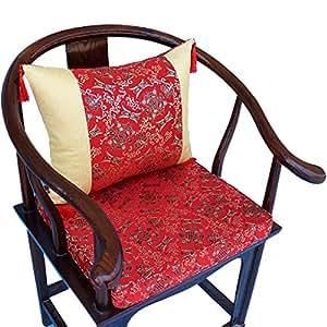 Amazon.com: Huhgue - Cojín para silla, 17.3 x 18.9 in ...