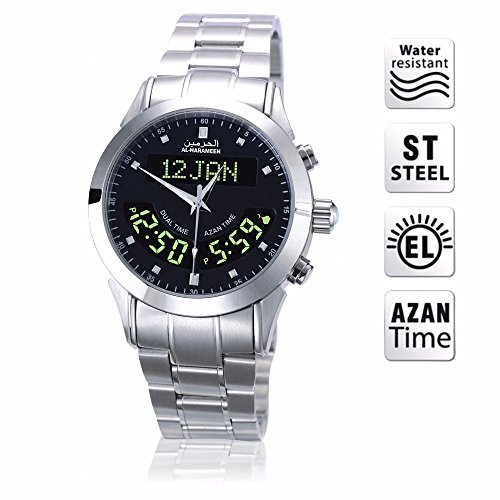Azan Watch - EQ Waterproof Digital Quartz Calendar Fashion Wrist Watch with Arabic and English Automatic Compass for Muslims - Islamic Prayer Calendars