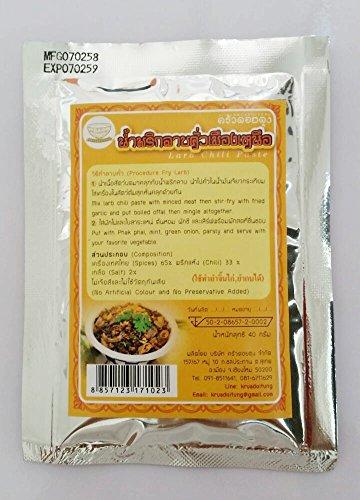 Chili Paste Net - Lard Chili Paste / Spicy Pork / Beef Chili Paste 6 Packs