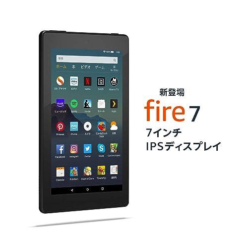 Fire 7 タブレット - Newモデル