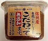 Maruman Organic Red Miso 26.4 Oz