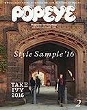 POPEYE ~ Japanese Fashion Magazine FEBRUARY 2016 Issue [JAPANESE EDITION] FEB 2