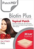 Biotin Hair & Nail Patch 7500mcg 30 Day Supply offers