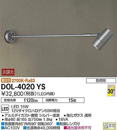 大光電機(DAIKO) LEDアウトドアスポット (LED内蔵) LED 16W 電球色 2700K DOL-4020YS B008KXLJVS シルバー塗装