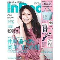 20代 女性 関連雑誌リスト