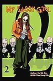 My Sassy Girl #2 (My Sassy Girl (Graphic Novels))