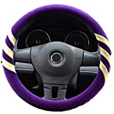 New Winter Short Plush Car Steering Wheel Cover Imitation Flocking Warm Hand 36/37/38/39/40Cm Universal Gray Red Blck Purple