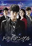[DVD]トライアングル <初回限定プレミアム版>DVD-BOX1