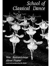 School of Classical Dance