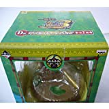 Lottery Monster Hunter Portable 3rd D award Otomo Airou figure Yuk things most cat (single item) (japan import)