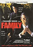 Family (Miike Collection)