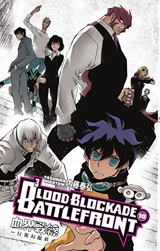 Price comparison product image Blood Blockade Battlefront Volume 10
