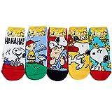 EVEI The Peanuts Snoopy Cartoon Movie Series