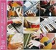 Hello Everything [帯解説・ボーナストラック2曲収録 / 国内盤] (BRC160)