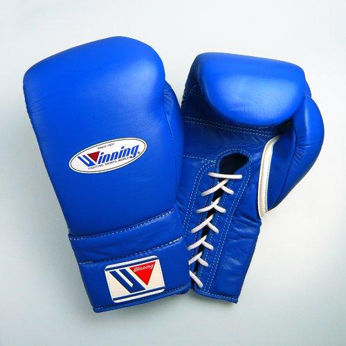 Winning Training Boxing Gloves 14oz (Blue)