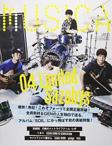 MUSICA(ムジカ) 2018年 10 月号 [雑誌]