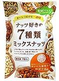 稲葉ピーナツ ナッツ好きの7種類ミックスナッツ 154g