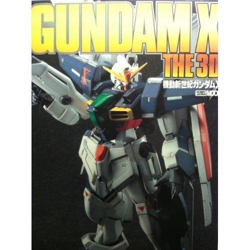 Gundam X The 3D