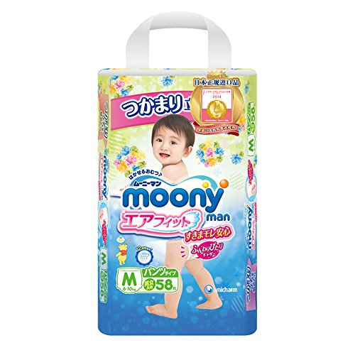 56-sheets-mooney-pants-underwear-tailoring-m-size