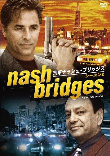 刑事ナッシュブリッジス シーズン2 [DVD] B004GZ4KUG