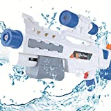 BELUPAI Water Pistols, High Pressure Pump Action Squirt Gun Powerful Barometric Water Gun Toys for Kids Summer Outdoor Beach Garden Fun Water Party Pool Beach Toys(Random Color)