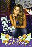 Joss Stone - Mind, Body & Soul Sessions