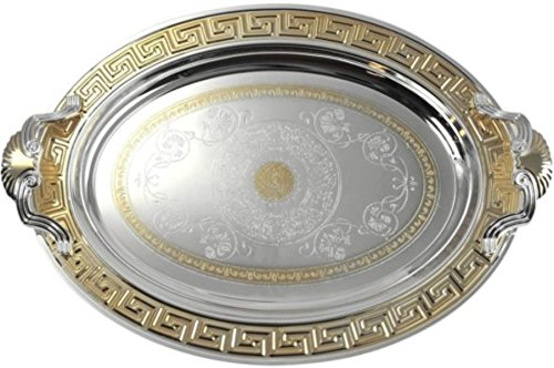 Oval Silver Plated Serving Tray - Middle Eastern, Iranian, Persian, Serving Tea Fruit Nuts Tray 2-Piece set 18