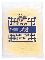 Kenmin flat noodles 1kg for Four rice business