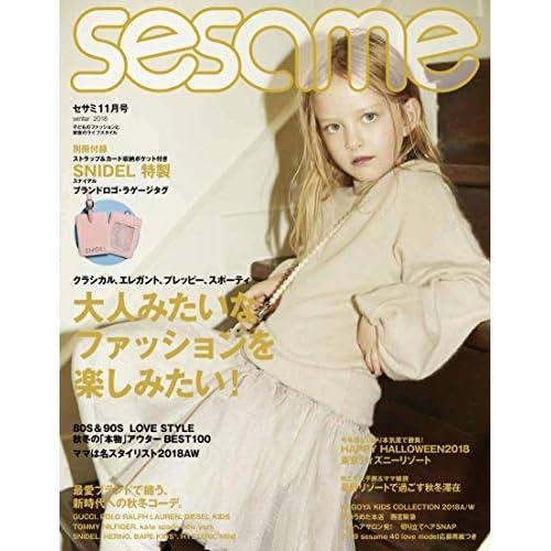 sesame 2018年11月号 画像