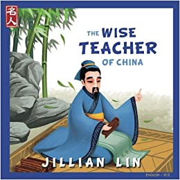 The Wise Teacher Of China Story Confucius