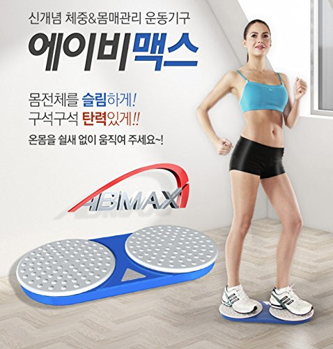 ABMax Belly Sides Hip Waist Core Muscle Traning Twist Machine Exerciser W Sliming Belt