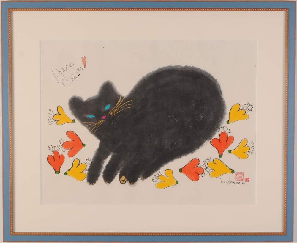 猫 絵画 黒猫 墨彩画 田中今子 「Peace Love Cat」 額付き   B07QC5W32S