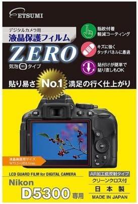 (8個まとめ売り) エツミ ニコン D5300専用液晶保護フィルム E-7323