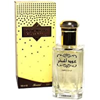 Oudh al mubakhar por rasasi Perfumes