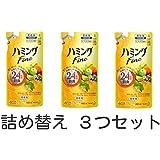 【まとめ買い×3】 ハミングFine 柔軟剤 フルーティアロマの香り つめかえ用 480ml×3個パック