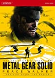 METAL GEAR SOLID PEACE WALKER OFFICIAL GUIDE: THE BASICS (KONAMI OFFICIAL BOOKS)