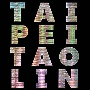 Taipei Audiobook