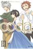 coda 3 (マッグガーデンコミックス アヴァルスシリーズ)