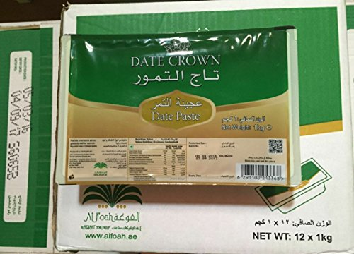 Al Mokhtar pitted date paste, 1-kg shaped plastic tub